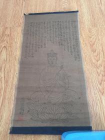 清代日本木版印刷佛画《观世音菩萨》小幅