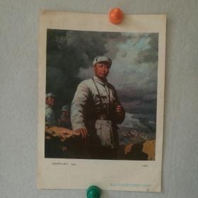 宣传画   上海人美/张祖英绘 油画 <创业艰难百战多>1978年1印