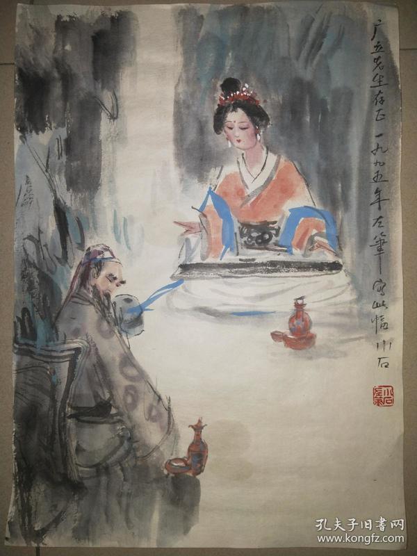 傅小石小幅写意人物图片