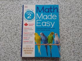 math made easy workbook  Ages 7-8 Grade 2