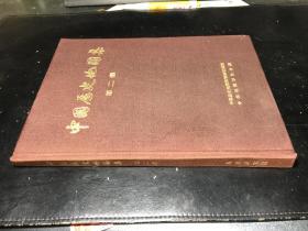 中国历史地图集 第二册 精装