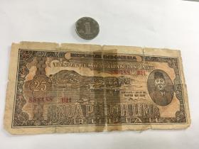 印度尼西亚INDONESIA 1947年版25 Rupiah 纸钞