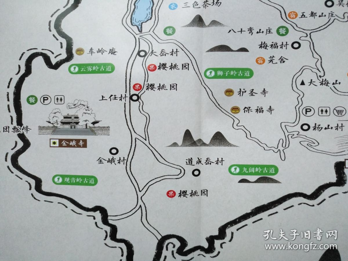宁波横溪镇旅游手绘地图 横溪镇地图 横湖地图 宁波地图
