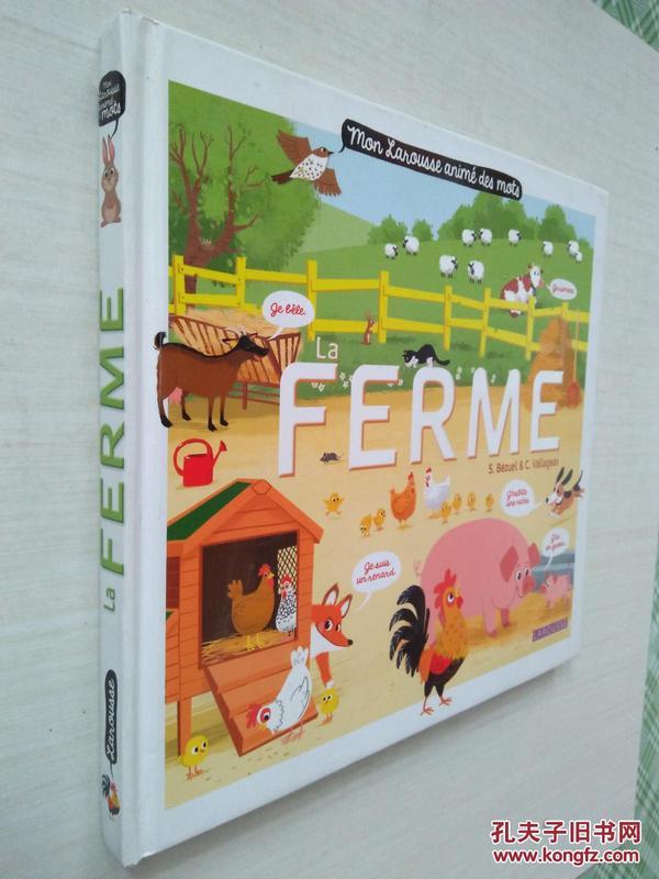 FERME(法文原版)