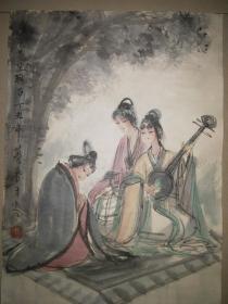 傅小石人物画