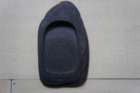 随形石砚【16*9.5*1.5CM】