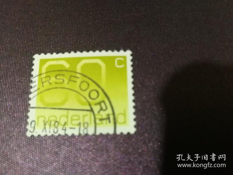 荷兰邮票 1976年数字60邮票 (信销票)