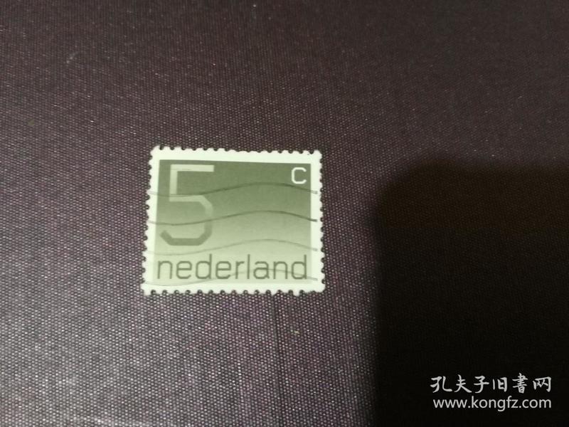 荷兰邮票 1976年数字5邮票 (信销票)