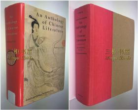 原版精装《中国文学选集》/An Anthology of Chinese Literature: Beginnings to 1911/Stephen Owen/宇文所安