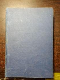 中国科学美术杂志 (1935年精装合订本)书品看图