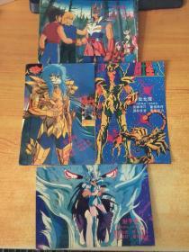 3圣斗士明信片4张