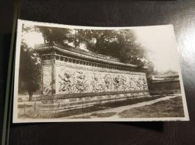 民国北京九龙壁老照片一张