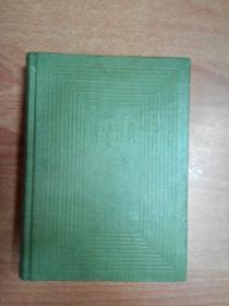 法学词典(32开精装)