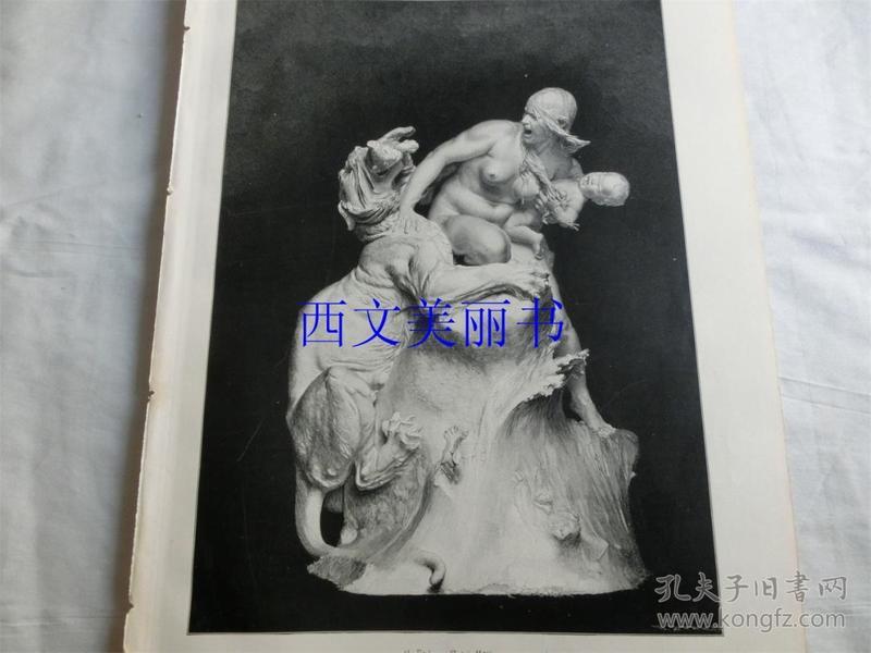【现货 包邮】1900年木刻版画《惊恐》(Zwei Mütter)  尺寸约41*29厘米 (货号 18022)
