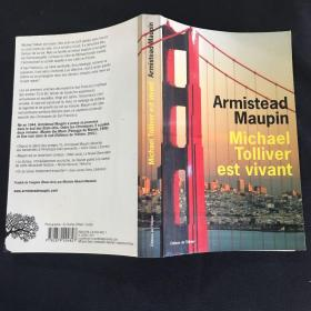 法文原版 Armistead Maupin Michael Tolliver est vivant