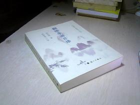 翻译导游日语 【日语专业学习丛书 】