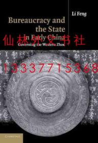 【包邮】2013年版 西周的政体-中国早期的官僚制度和国家 Bureaucracy and the State in Early China