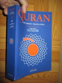 Quran: A Reformist Translation