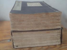 1926年大开本 《停云馆法帖》11册全