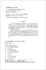 冷战国际史研究:No.25:No.25