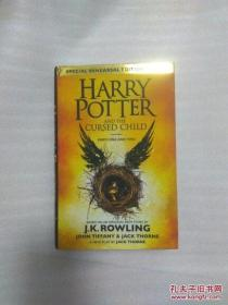 Harry Potter and the Cursed Child ( 英文原版 ) 哈利·波特与被诅咒的孩子,私藏全新、95 品,英国版,平装,有新增加内容