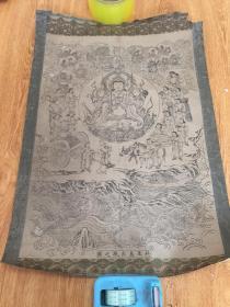 清代日本木版印刷佛画《竹生岛出现之图-辩才天女神》