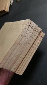 聚珍版《华阳国志》《潜夫论》《申鉴》《姜斋文集》《子略》5种9册全合售