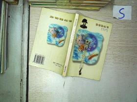 难灭的硝烟:世界战争史话/**