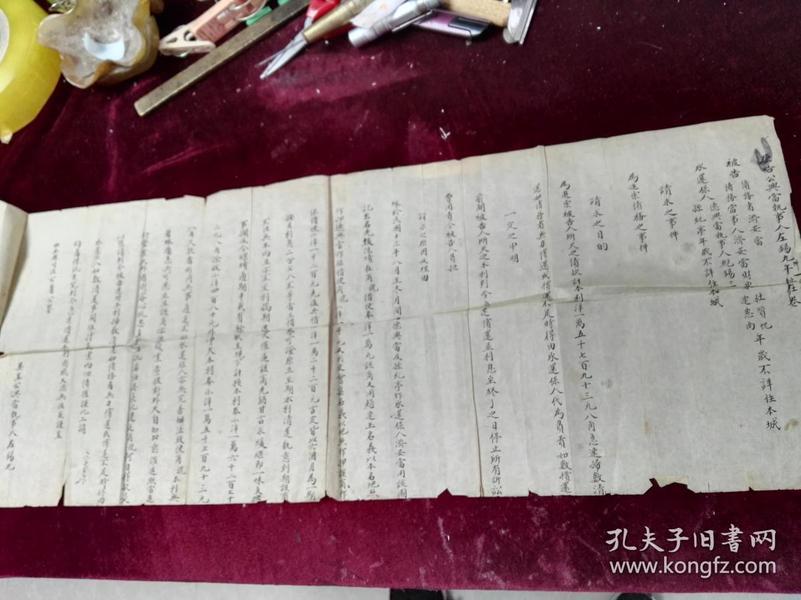 民国十三年西安县司法公署公鉴诉状一张(65X26CM/字体漂亮/具状人左锡九)