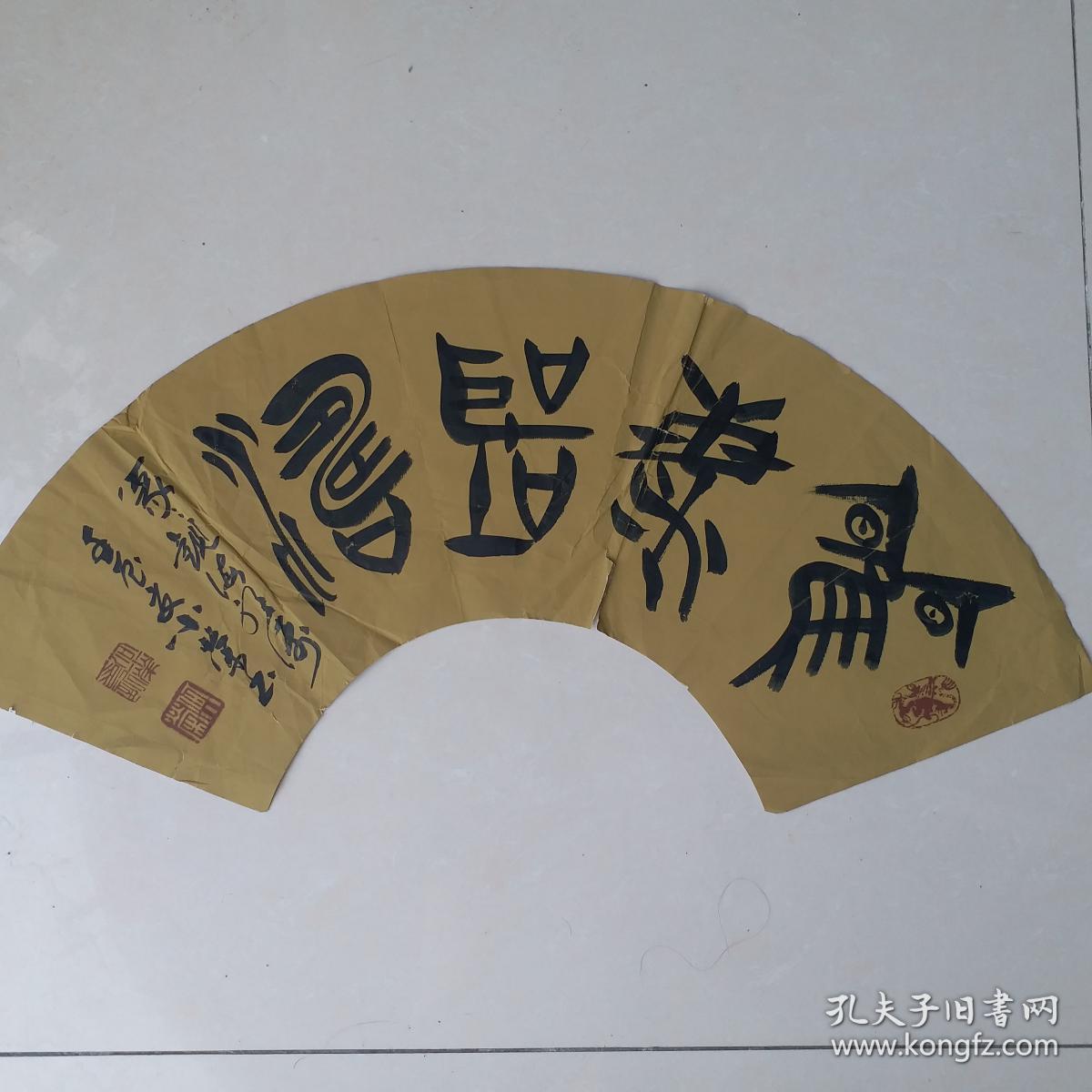 中国书画家频道特邀书法家,北京东方中国诗书画院副院长,西部网文学社图片