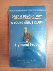 DREAM PSYCHOLOGY-PSYCHOANALYSIS FOR GEINNERS AND A YOUNG GIRL