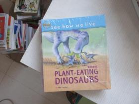 自然传奇 全10册  未开封