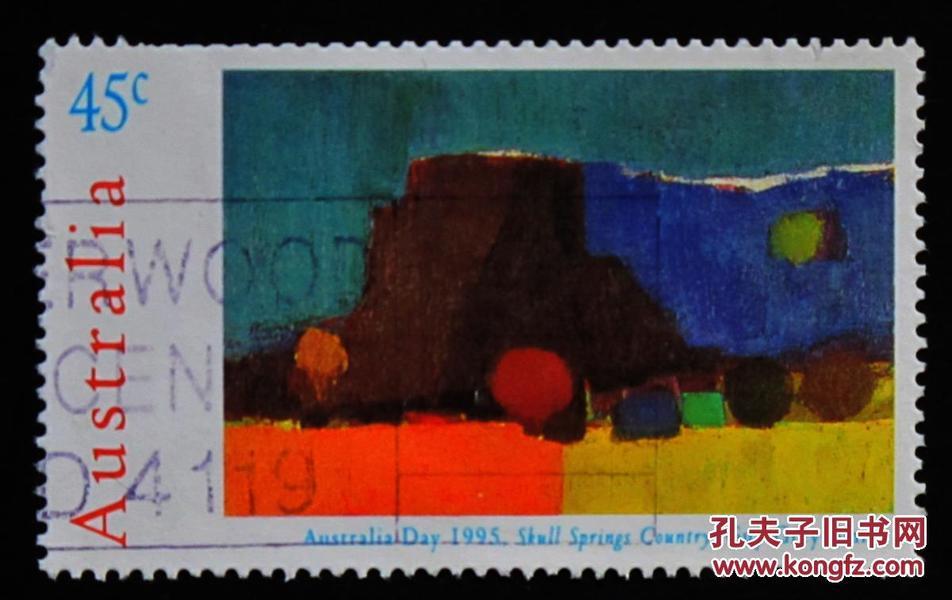 澳大利亚邮票----1995年澳大利亚日 绘画:骷髅泉(信销票)