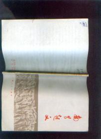 南昌起义(第二版)《44752-4》
