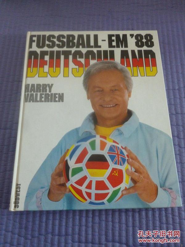 原版1988欧洲杯全彩硬精画册