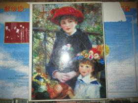 Renoir: His Life, Art, and Letters 闆疯闃縥j