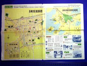 55010011地图3张