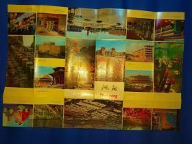 55010021沈阳 重要建筑 广场一览图 红旗广场 中英文
