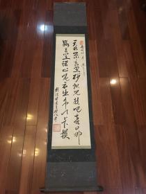 民国镇江北固山甘露寺高僧书法立轴