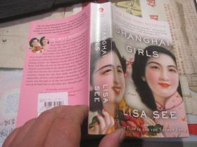 Shang Hai Girls.