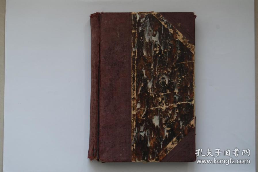 1903年教会手稿