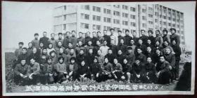 1963年武汉铁路局财务会计处全体同志合影