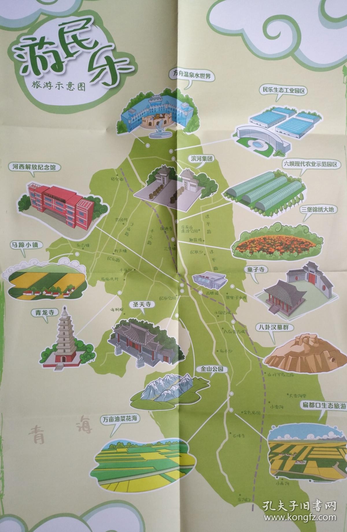 张掖市民乐县旅游手绘地图 民乐地图 民乐县地图 张掖