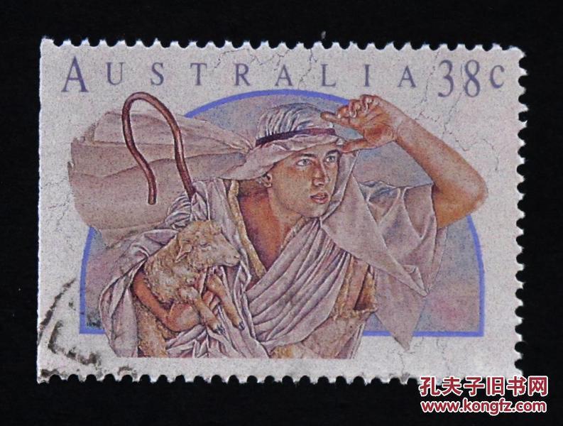 澳大利亚邮票----神话人物(信销票)
