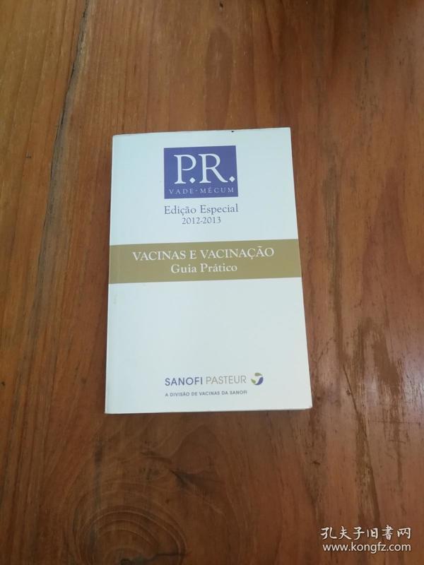 EDIÇÃO ESPECIAL 2012-2013 VACINAS E VACINACAO GUIA PRATICO 特刊2012-2013 疫苗和疫苗实用指南(葡萄语言)