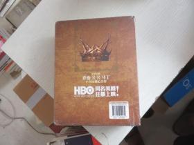 冰与火之歌卷二:列王的纷争(4一6)(套装共三册) 未开封