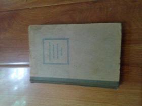 英文原版   DIGITAL COMPUTER AND CONTROL  ENGINEERING (数字计算机和控制工程)  封底及后面几页缺左上角没损字 自然旧定了八品