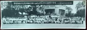 1956年中国新民主主义青年团武汉国棉一厂委员会青年积极分子全体合影