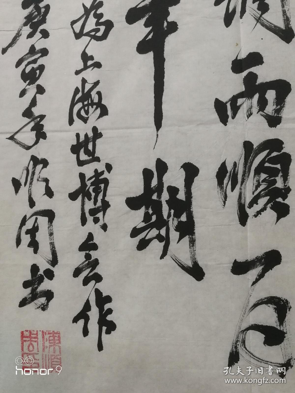 陈顺周:1957年福建省长泰人,福建省书法家协会会员.图片