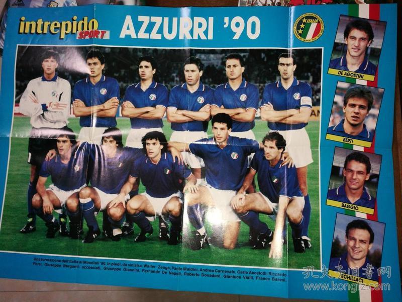 意大利原版1990世界杯首发全家福